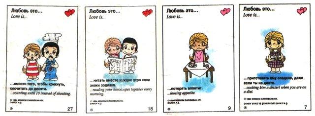 love is фантики 4