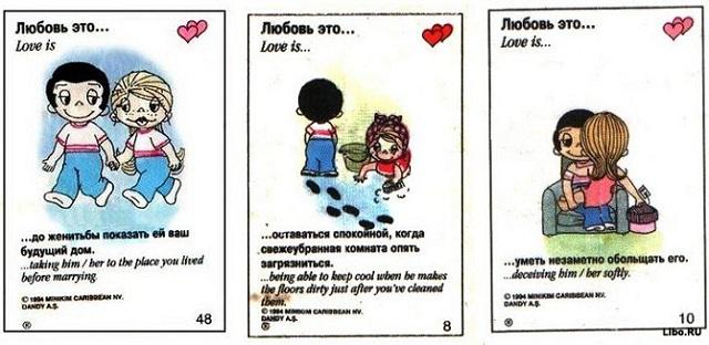 love is фантики 3